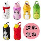 独自のデザインと高い品質で人気のthermo mug(サーモマグ) ♪《【レビュー書いて】サーモマグ アニマルボトル(水筒) 5155AM   05P28oct13 》