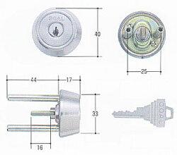 ゴール社V18TX,TTX対応各種シリンダーGCY-930(GCY-93)