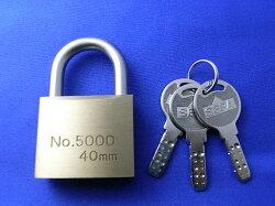 セパ5000番ディンプル南京錠40ミリ同一タイプ