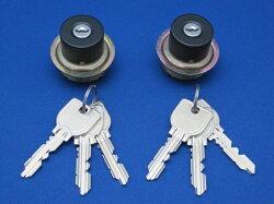 U9TE0取替用シリンダーBK色(ブラック色)2個同一(MCY-425MCY425)