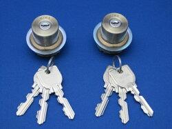 U9TE0取替用シリンダーSA色(真鍮ブロンズ色)2個同一(MCY-427MCY427)