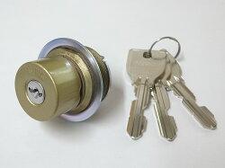 U9TE0取替用シリンダーGL色(金色)(MCY-242MCY242