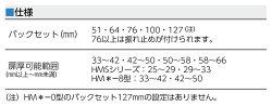 U9HMW-1���ॿ����¦����̤Τ�(��33�ߥ��42�ߥ���)