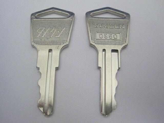 タキゲン(純正子鍵キー)0350番(販売は1本売...の商品画像