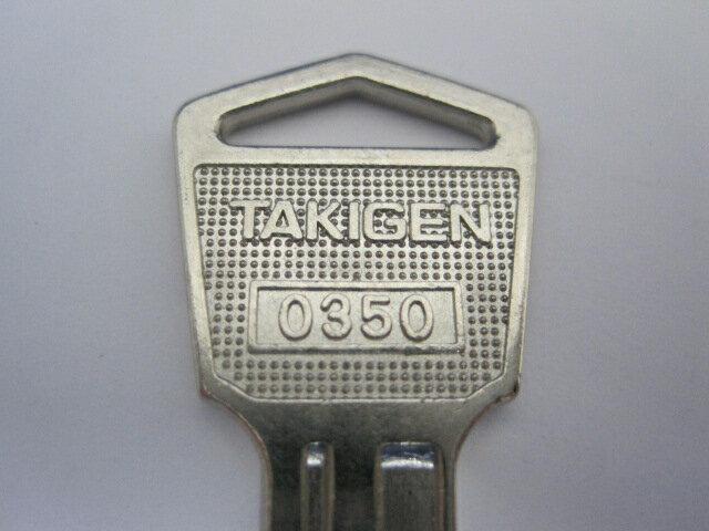 タキゲン(純正子鍵キー)0350番(販売は1本...の紹介画像2