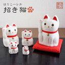 【和雑貨】はりこーシカ 招き猫(白) 【和風 小物 置物 イ...