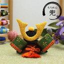 【雑貨】アスカ(asca)ちりめん 兜【小物 置物 飾り 和...