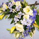 【仏花 造花】爽やかブルーとイエローの花束仏花 一対(2束) カラー・トルコキキョウなど明るい色合い
