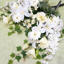 【仏花 造花】ホワイトグリーンの花束仏花 一対(2束)【bu...