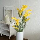 造花 ミモザ 1本 全長約86.5cm FLS-5326 アーティフィシャルフラワー 春 インテリア アレンジ資材 飾り イエロー 黄色 ナチュラル