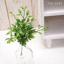 【造花】 ティーリーフピック 1本 【葉材 人工植物 フェイクグリーン アーティフィシャル】