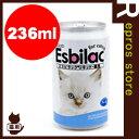 ☆エスビラック リキッド 猫用 236mL 共立商会 ▼g ペット フード 猫 キャット 人工乳