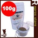 ケイナインキャビア ホリスティック 海藻ケルプ 100g Canin Caviar ▼k ペット フード 犬 ドッグ ふりかけ サプリメント