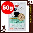 【正規品】愛犬のチワワに配慮 50g デビフ dbf ▼a ペット フード 犬 ドッグ ウェット パウチ
