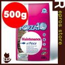 ◇FORZA10 メンテナンス フィッシュ 500g SANYpet ▼g ペット フード 猫 キャット 成猫・老猫用 低アレルギー