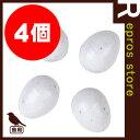 ◇ferplast ファープラスト FPI 4310 偽卵 プラスチックエッグ 4個入り ファンタジーワールド ▼w ペット グッズ 鳥