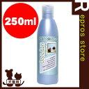 ■イブサンベルナルド クリスタルクリーンコンディショナー 250ml ファンタジーワールド ▼g ペット グッズ 犬 ドッグ 猫 キャット