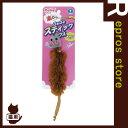 ペティオ ニャンとも楽CHU- ふわふわスティックマウス ヤマヒサ ▼a ペット グッズ 猫 キャット おもちゃ
