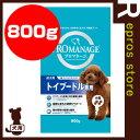 PROMANAGE プロマネージ トイプードル専用 成犬用 800g マースジャパン ▼a ペット フード 犬 ドッグ アダルト