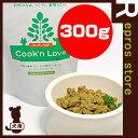 Cook'n love 犬用アダルト 羊肉 300g クックンラブ ▼n ペット フード 犬 ドッグ パウチ ウェット