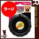 KONG コング トラックス ラージ #74619 スペクトラムブランズジャパン ▼a ペット グッズ 犬 ドッグ おもちゃ