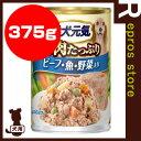 愛犬元気 お肉たっぷり ビーフ・魚・野菜入り 375g ユニチャーム ▼a ペット フード 犬 ドッグ 缶 ウェット