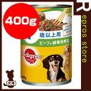 ペディグリー 7歳以上用 ビーフ&緑黄色野菜 400g マースジャパン ▼a ペット フード 犬 ドッグ 缶 ウェット