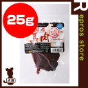 ☆国産 馬肉ジャーキー 25g マルジョー&ウエフク ▼g ペット フード 犬 ドッグ おやつ