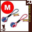 Petio ペティオ 愛情教育玩具 テニスロープ M ヤマヒサ ▼a ペット グッズ 犬 ドッグ おもちゃ 知育