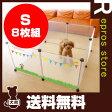 【送料無料・同梱可】◆B.B.ジャック ペットフェンス フラッグ柄入 S 8枚組 ユーザー ▼a ペット グッズ 犬 ドッグ
