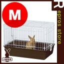 うさぎが上手に飼えるリビングルーム M MR-978 マルカン ▼a ペット グッズ 小動物 ウサギ ケージ