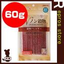 【200円OFFクーポン配布中】■ノン穀物 馬 60g マル...