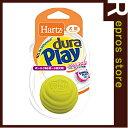 デュラプレイ ボール 超小型〜小型犬用 グリーン ハーツ▼a ペット ドッグ おもちゃ