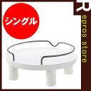 【あす楽】ペット用 木製テーブル シングル ホワイト リッチェル▼a ペット グッズ ドッグ キャット 食器