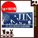 【送料無料】JIN 1g×90包 H&J ▼s ペット フード 犬 ドッグ 猫 キャット 小動物 乳酸菌