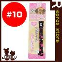 ナイトスターカラー #10 ピンク 岡野製作所 ▼a ペット グッズ 犬 ドッグ 猫 キャット アクセサリー 首輪