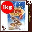 ニッパイ バーディー ウズラフード 1kg 日本配合飼料 ▼a ペット フード 鳥