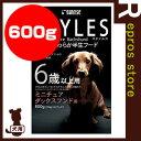 【正規品】サンライズ STYLES スタイルズ ミニチュアダックスフンド用 6歳以上用 600g[100g×6パック] マルカン ▼a ペット フード 犬 ドッグ 半生 国産