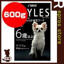 【正規品】サンライズ STYLES スタイルズ チワワ用 6歳以上用 600g[100g×6パック] マルカン ▼a ペット フード 犬 ドッグ 半生 国産
