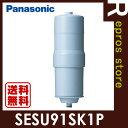 【SESU91SK1P】【送料無料】還元水素水生成器用 浄水...