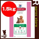 サイエンスダイエット パピー 小型犬用 1.5kg 日本ヒルズ ▼g ペット フード 犬 ドッグ 子犬