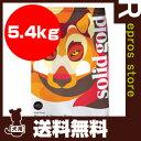 ☆ソリッドゴールド ウルフキング 5.4kg KMT ▼g ペット フード 犬 ドッグ