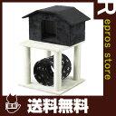 PAW-PAW CAT CONDO ▽s ペット グッズ 猫 キャット おもちゃ ハウス トンネル メーカー直送 同梱不可 代引不可 送料無料