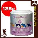 Hilton Herbs ヘパフィト for K9 125g tub ヒルトンハーブ ▼n ペット フード 犬 ドッグ サプリメント 特定機能性補助