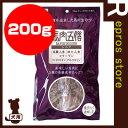 ☆馬肉五膳 シニア 200g[50g×4袋] オリエント商会 ▽b ペット フード 犬 ドッグ おやつ 国産
