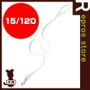 【最大400円OFFクーポン発行中!】■ferplast ファープラスト LUX G15/120 ホワイト ファンタジーワールド ▼g ペット グッズ 犬 ドッグ アクセサリー リード