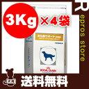 【送料無料・同梱可】ベテリナリーダイエット 犬用 消化器サポート 低脂肪 ドライ 3kg×4袋 ロイヤルカナン▼b ペット フード ドッグ 犬 療法食