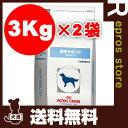【送料無料・同梱可】ベテリナリーダイエット 犬用 関節サポート ドライ 3kg×2袋 ロイヤルカナン▼b ペット フード ドッグ 犬 療法食