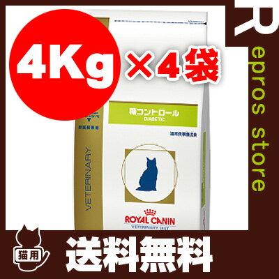 【送料無料・同梱可】ベテリナリーダイエット 猫用...の商品画像