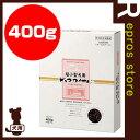 ☆ピュアロイヤル ラム 超小型犬用 400g ジャンプ ▼g ペット フード 犬 ドッグ